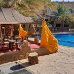 Tarde hotel - Imagina Reyes Magos - dia 2